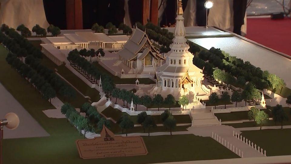 สมเด็จเจ้าฟ้าฯ กรมพระศรีสวางควัฒน วรขัตติยราชนารี ทอดพระเนตรความคืบหน้าการก่อสร้างโครงการพิพิธภัณฑ์ธรรมเจดีย์พระธรรมวิสุทธิมงคล หลวงตาพระมหาบัว ญาณสัมปันโน จังหวัดอุดรธานี