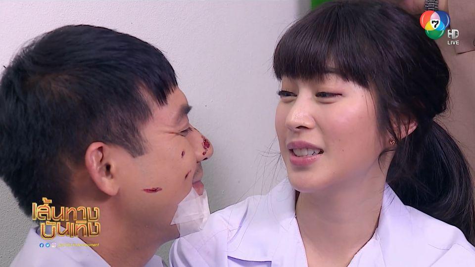 ฐิสา วริฏฐิสา ปลื้ม หลังแฟนละครเอ่ยปากชมคุณหมอชลดาน่ารัก ในละครยอดรักนักรบ