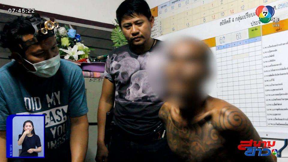 รวบแล้ว นักโทษชายแหกคุก ตำรวจคุมเค้นสอบ จ.บุรีรัมย์