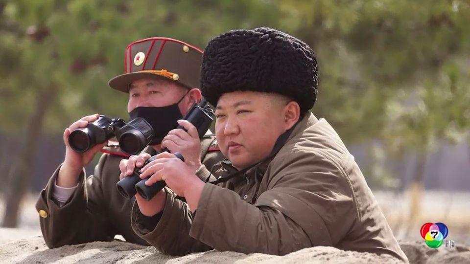 เผยภาพผู้นำเกาหลีเหนือคุมการซ้อมรบด้วยตนเอง