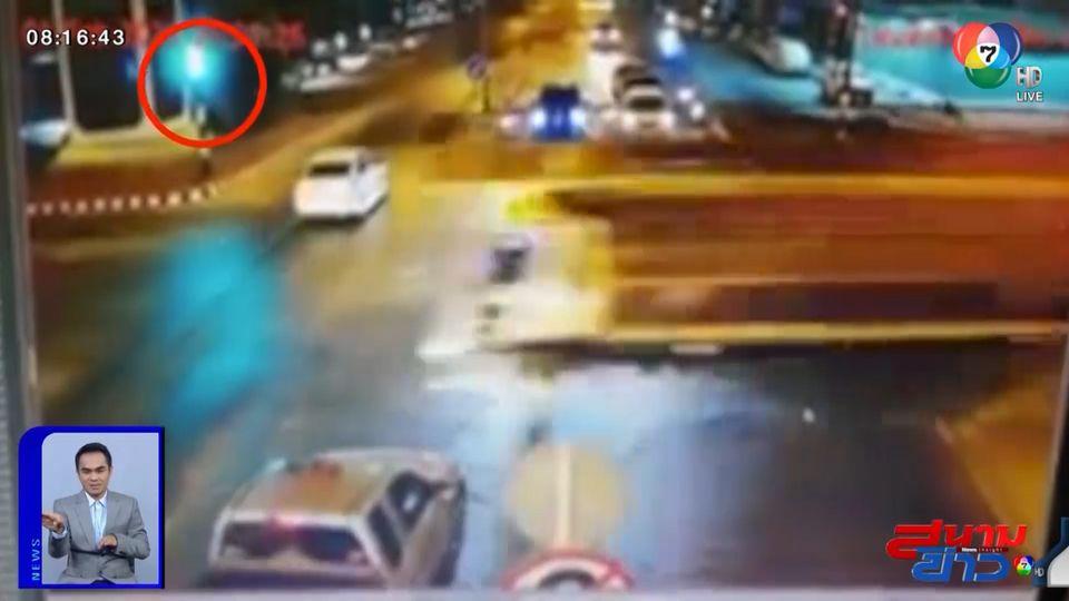 ภาพเป็นข่าว : วินาทีเฉียด! รถบรรทุกฝ่าไฟแดง หวิดชนหมู่