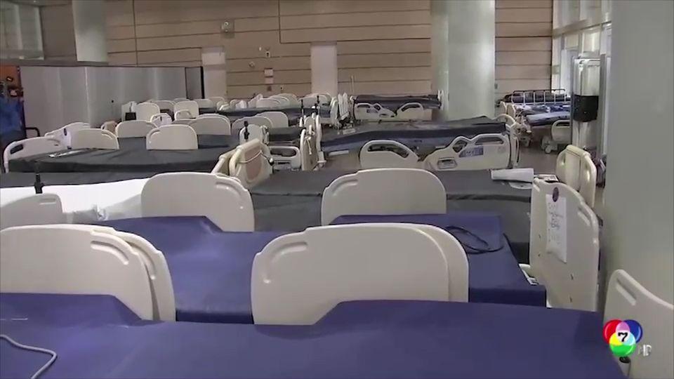 โรงพยาบาลในสหรัฐฯ เพิ่มเตียงรองรับผู้ป่วยโควิด-19