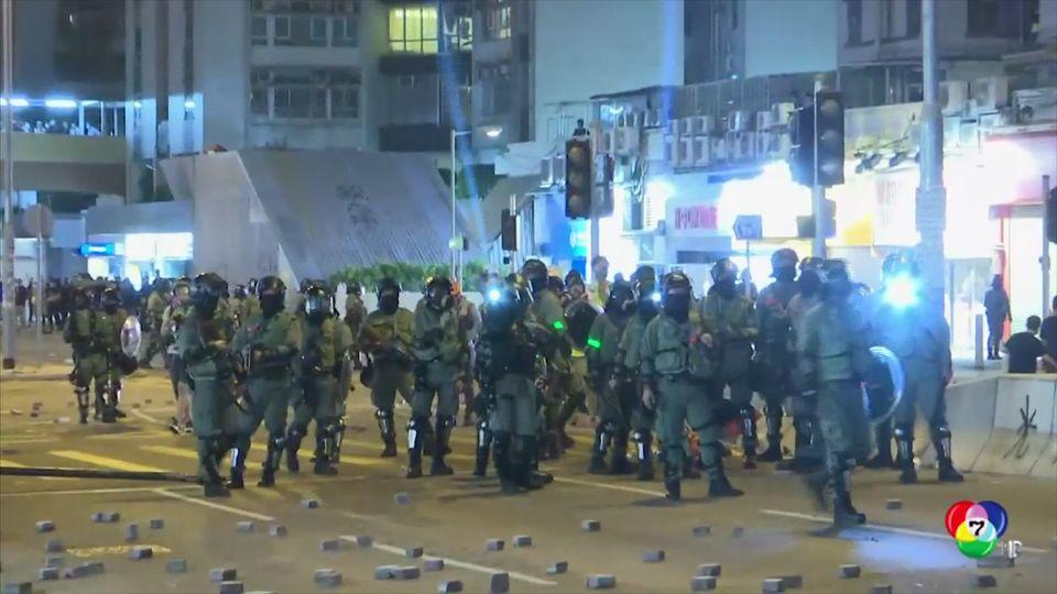 ตำรวจฮ่องกง ยิงก๊าซน้ำตาสลายผู้ประท้วงที่เขตเกาลูน วานนี้