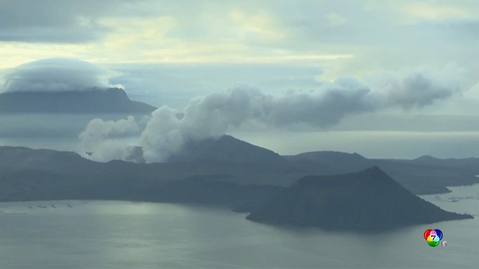 ภูเขาไฟตาอัลยังพ่นเถ้าถ่านและควันอย่างต่อเนื่อง