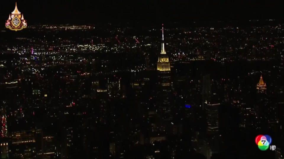 นิวยอร์กเผชิญไฟดับ มืดมิดเกือบทั้งเมือง