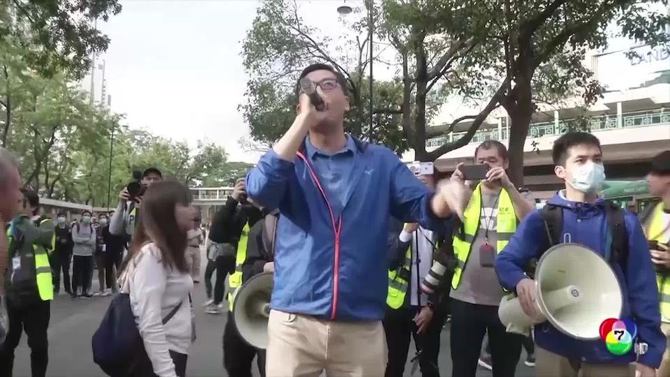 สลายการชุมนุมม็อบต่อต้านกลุ่มพ่อค้าจีนในฮ่องกง