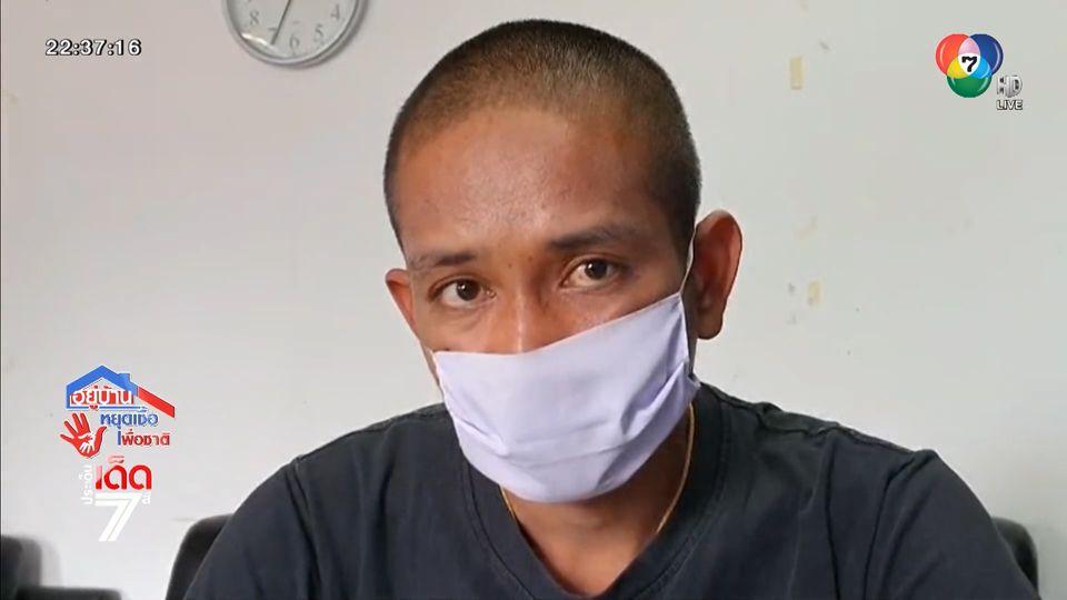มอบตัวเพิ่ม แก๊งคนร้ายลักทรัพย์ในโรงพยาบาลสระแก้ว [เจาะเกาะติด]