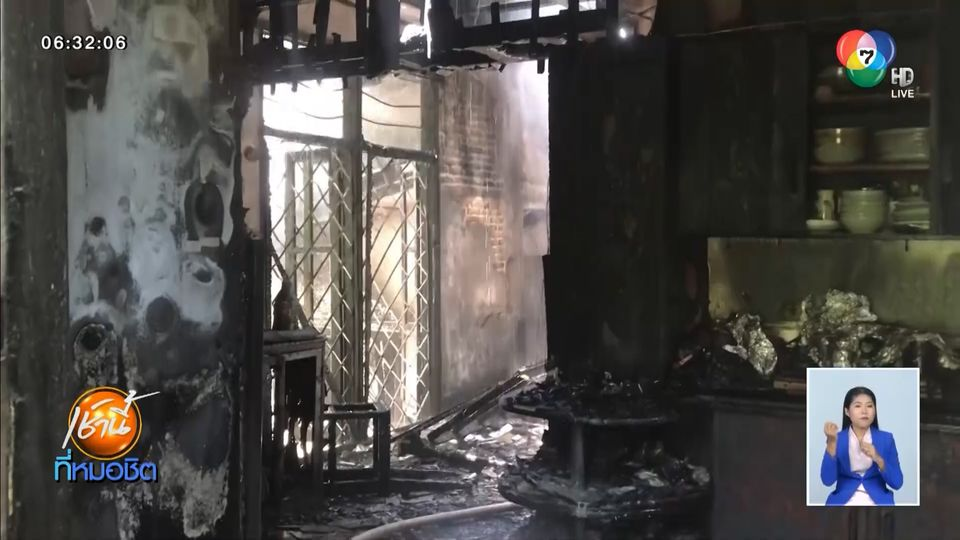 ไฟไหม้บ้านพักมิชชันนารี ใน ม.พายัพ เสียหายกว่า 3 ล้านบาท คาดไฟฟ้าลัดวงจร