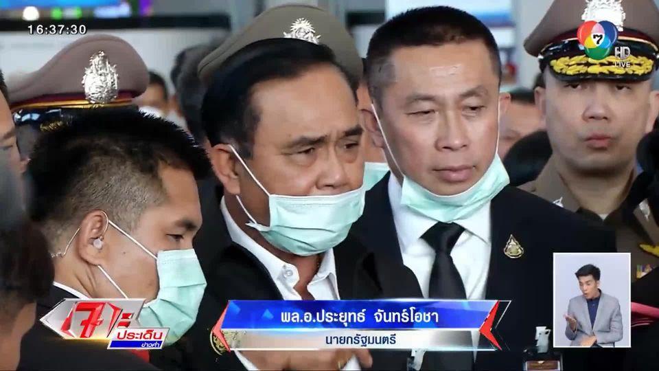นายกฯ ตรวจด่านคัดกรองสุวรรณภูมิ เตรียมส่งเครื่องบินพาณิชย์ช่วยคนไทยในอู่ฮั่น