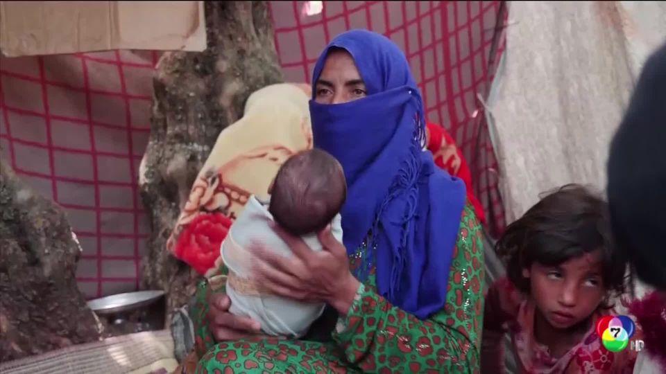 หญิงซีเรียคลอดลูกขณะหนีภัยสงคราม