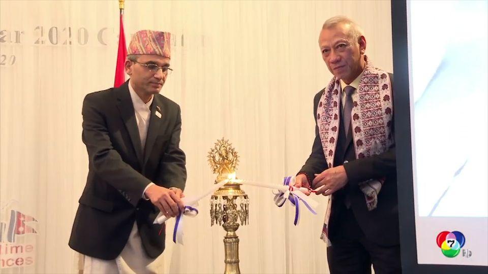 ทูตเนปาลเปิดตัวโครงการ Visit Nepal 2020 เชิญชวนคนไทยเที่ยว