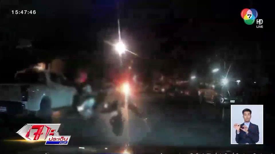 เดือดร้อนทั้งบาง! คลิปวัยรุ่นเดือดยกพวกตีกันกลางถนน ชาวบ้านหนีตายอลหม่าน