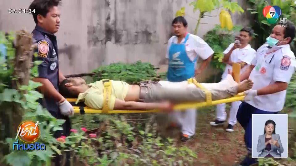 ผู้ต้องหาคดียาเสพติดวิ่งหนีตำรวจ ฮึดสู้แย่งปืน จนถูกยิงใส่ขาบาดเจ็บ