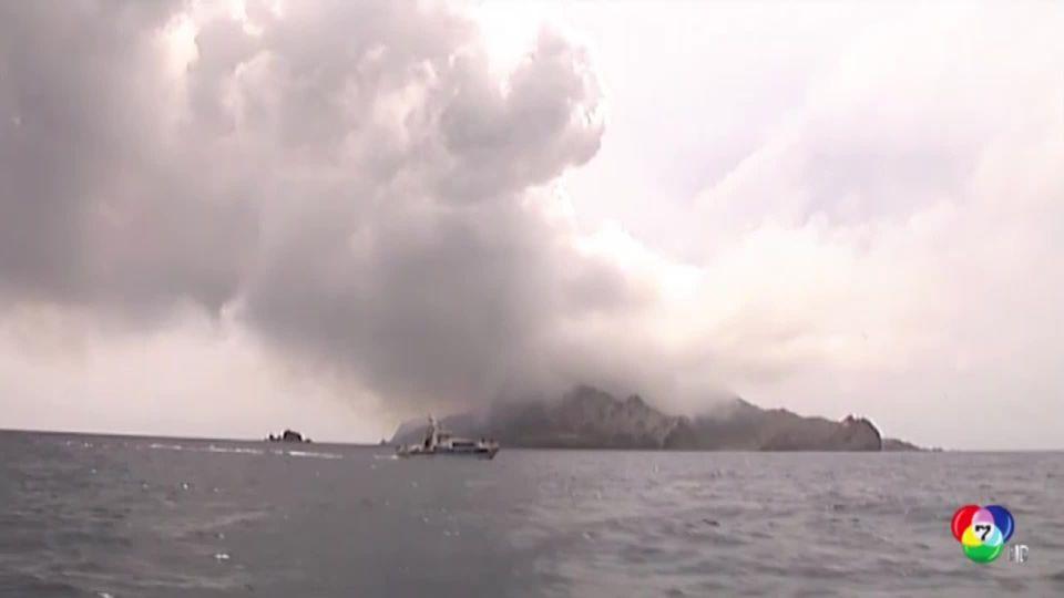 2 ศพเหยื่อเหตุภูเขาไฟนิวซีแลนด์ระเบิด อาจตกทะเลแล้ว