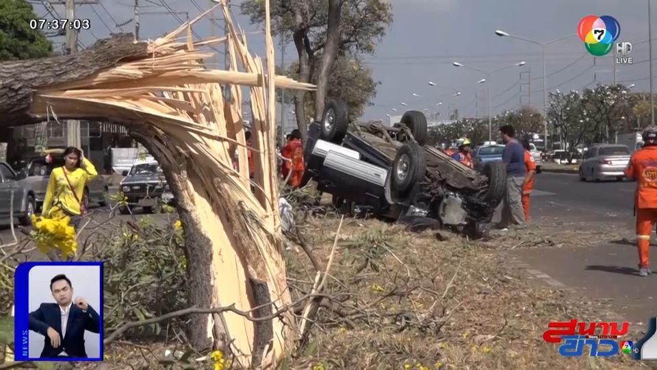 กระบะยางระเบิด รถเสียหลักพุ่งชนต้นไม้ ชายชาวเยอรมันดับ อึ้งยางผลิตปี 2005