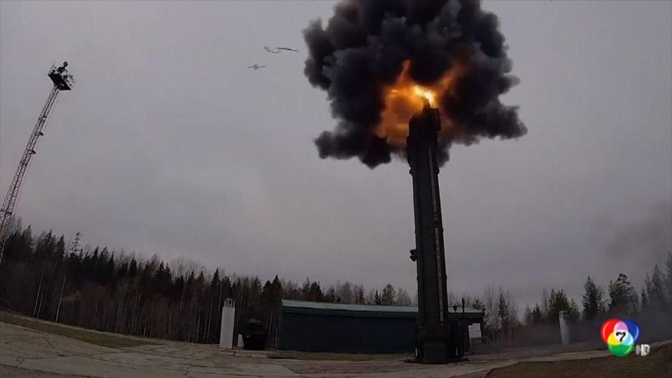 รัสเซียซ้อมรบครั้งใหญ่ของกองกำลังนิวเคลียร์ รับมือภัยคุกคามในอนาคต