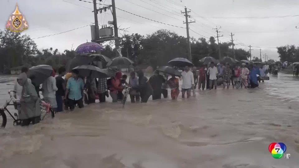 น้ำท่วมหนักในเนปาล-ปากีสถาน