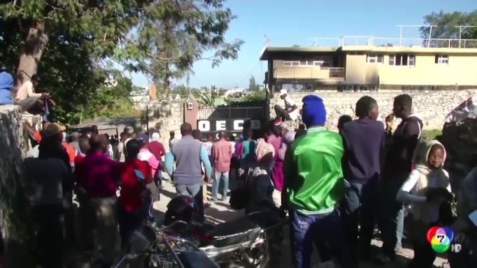 เหตุเพลิงไหม้บ้านเด็กกำพร้าในเฮติ เกิดจากระบบไฟฟ้าขัดข้อง