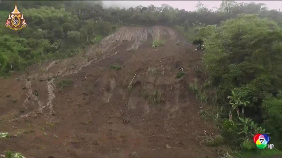 เกิดเหตุดินถล่มทับบ้านที่โคลอมเบียตายและสูญหายร่วมสามสิบราย