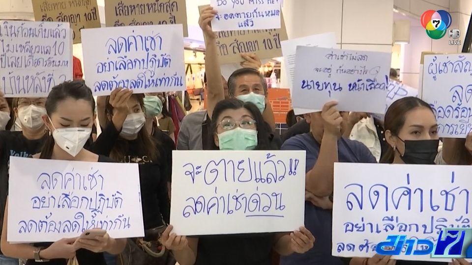 สภาพัฒน์ฯ ห่วงหนี้ครัวเรือนพุ่งกว่า 80% หลังคนไทยรายได้ไม่พอรายจ่าย