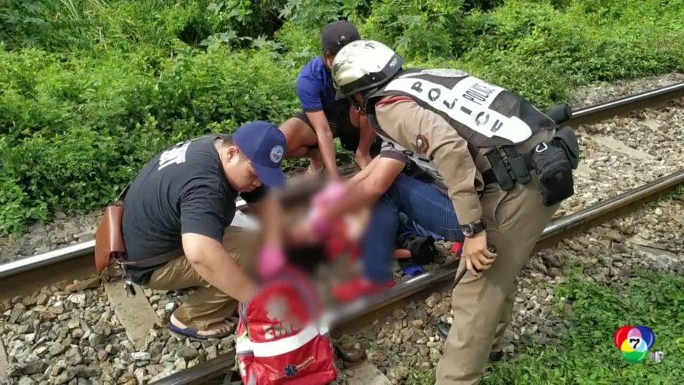 สาวใหญ่ถูกรถไฟชนเคราะห์ดีรอดตายแต่โชคร้ายข้อเท้าขาดทั้งสองข้าง