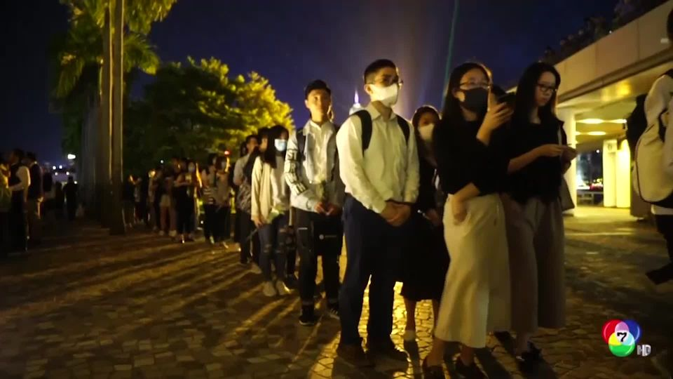 ผู้ประท้วง-ตำรวจฮ่องกง ปะทะรุนแรง หลังรวมตัวเพื่อจุดเทียนไว้อาลัย นศ.ที่เสียชีวิต