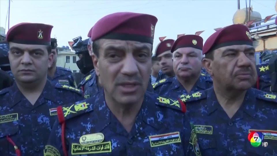 ผู้นำอิรักสั่งตำรวจปฏิบัติการแทนทหาร หลังมีผู้ประท้วงเสียชีวิตเป็นจำนวนมาก