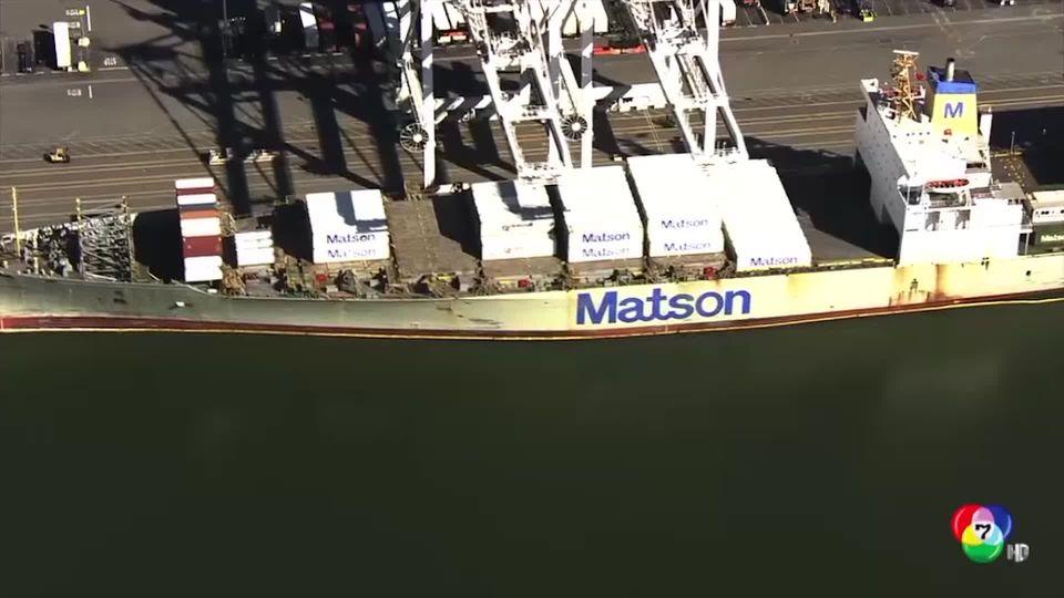 เรือบรรทุกสินค้าน้ำมันรั่วไหลที่สหรัฐฯ เจ้าหน้าที่เร่งซ่อมแซมรอยรั่ว