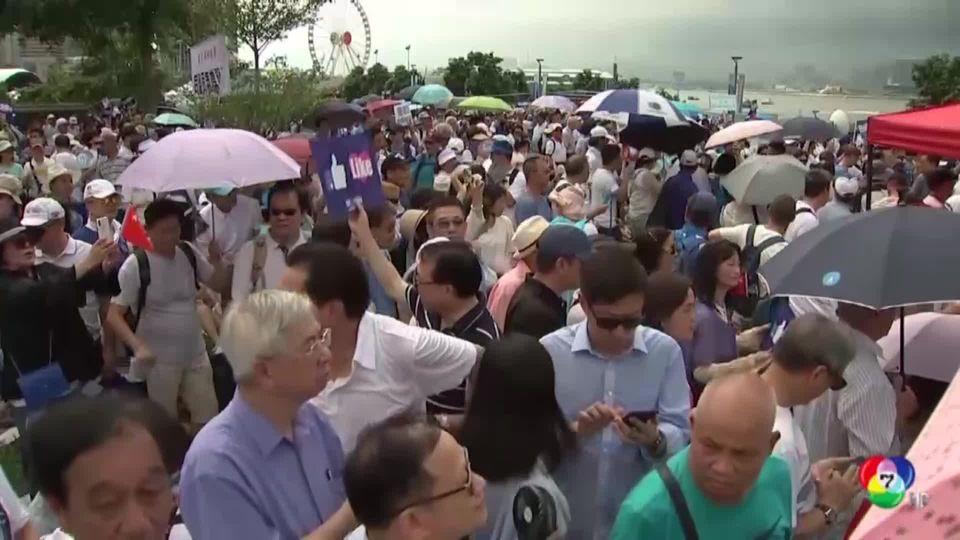 ชาวฮ่องกงผู้สนับสนุนตำรวจ-รัฐบาลจีน เดินขบวนต่อต้านกลุ่มคัดค้านร่างกฎหมายส่งผู้ร้ายข้ามแดน