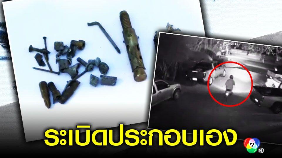 วงจรปิดจับภาพ คนร้ายปาระเบิดใส่รถที่แม่สอด