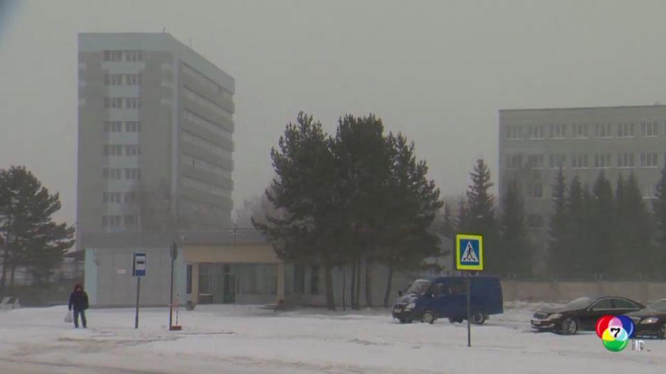หิมตะตกหนักที่รัสเซีย-ออสเตรีย ส่งผลให้จราจรติดขัดอย่างหนัก