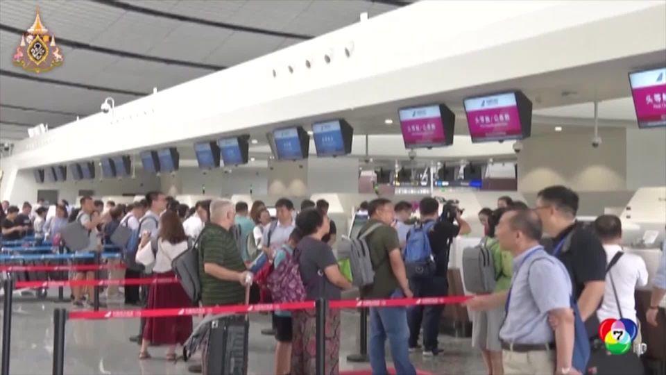 สนามบินปักกิ่ง ต้าซิง ทดสอบเต็มรูปแบบครั้งแรก