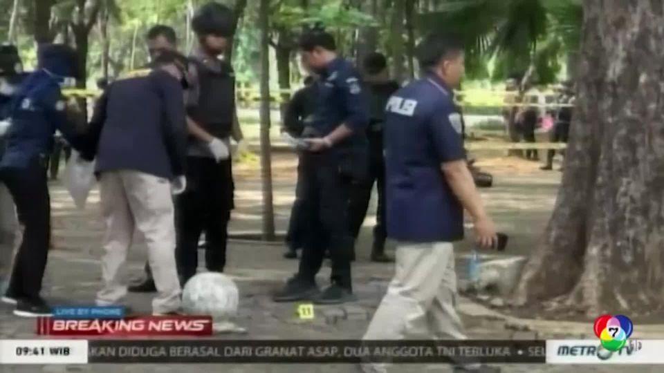 ระเบิดใกล้ทำเนียบประธานาธิบดีอินโดฯ ทหารบาดเจ็บ 2 นาย