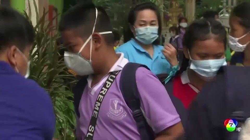 สื่อต่างชาติตีข่าว กทม.เผชิญฝุ่นพิษ