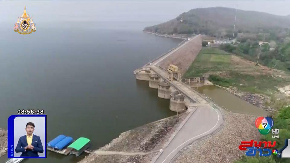 เขื่อนหลักในภาคตะวันออกเฉียงเหนือมีน้ำน้อย หลายพื้นที่ขาดแคลนน้ำ