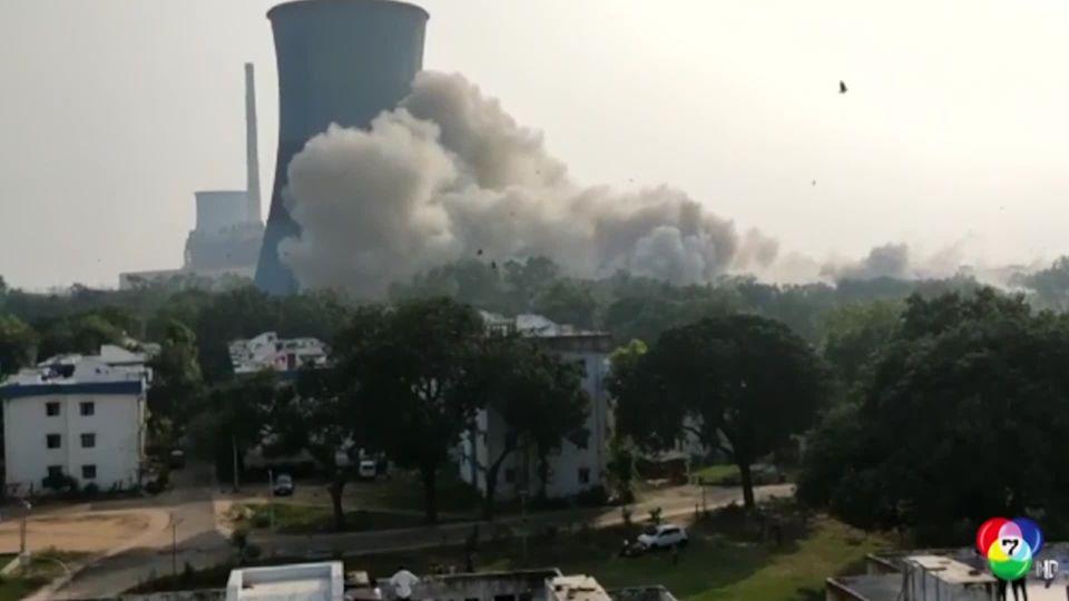 อินเดีย สั่งระเบิดรื้อถอนหอหล่อเย็นคู่ ในเมืองคานธีนคร
