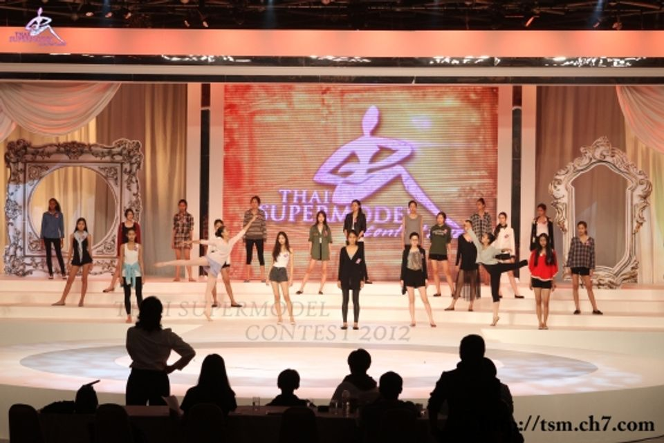 Thai Supermodel contest 2012 [รอบสื่อมวลชน]