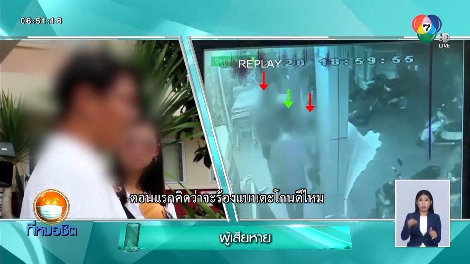 นศ.หนุ่มเผยนาทีถูกเด็กชาย 2 คน ประกบ-ชักปืนปลอมขู่เอาเงินหน้าร้านสะดวกซื้อ