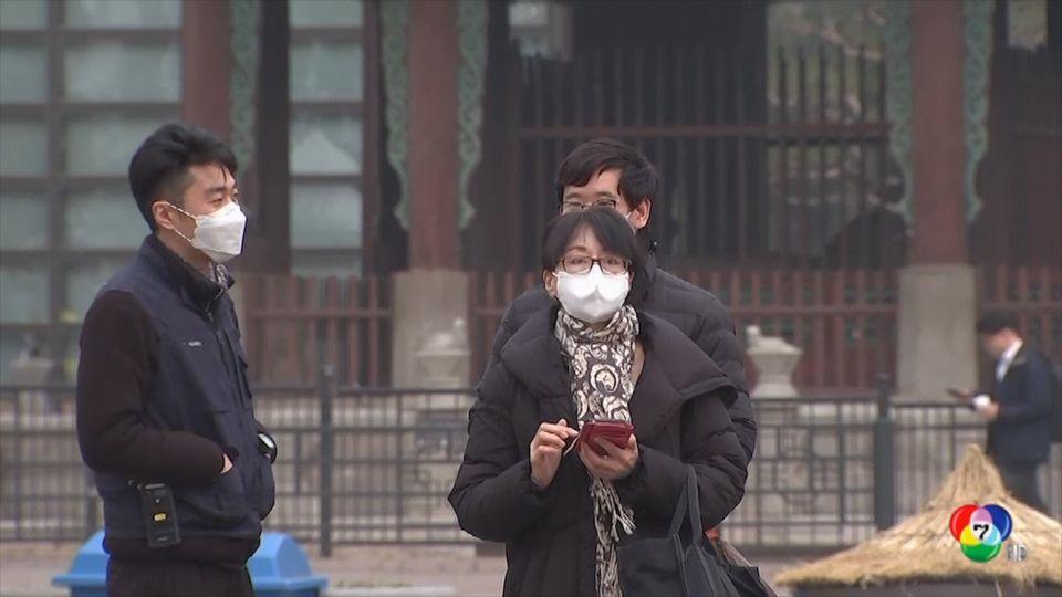 มหาวิทยาลัยในเยอรมนี เผยมลพิษทางอากาศคร่าชีวิตปีละ 8 ล้านคน ทั่วโลก
