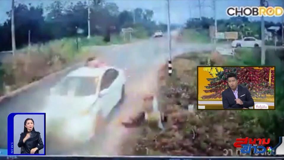 ภาพเป็นข่าว : อุทาหรณ์! รถยนต์ไม่เห็นรถ จยย.ขี่ตามรถกระบะ ชนสนั่นกลางแยก