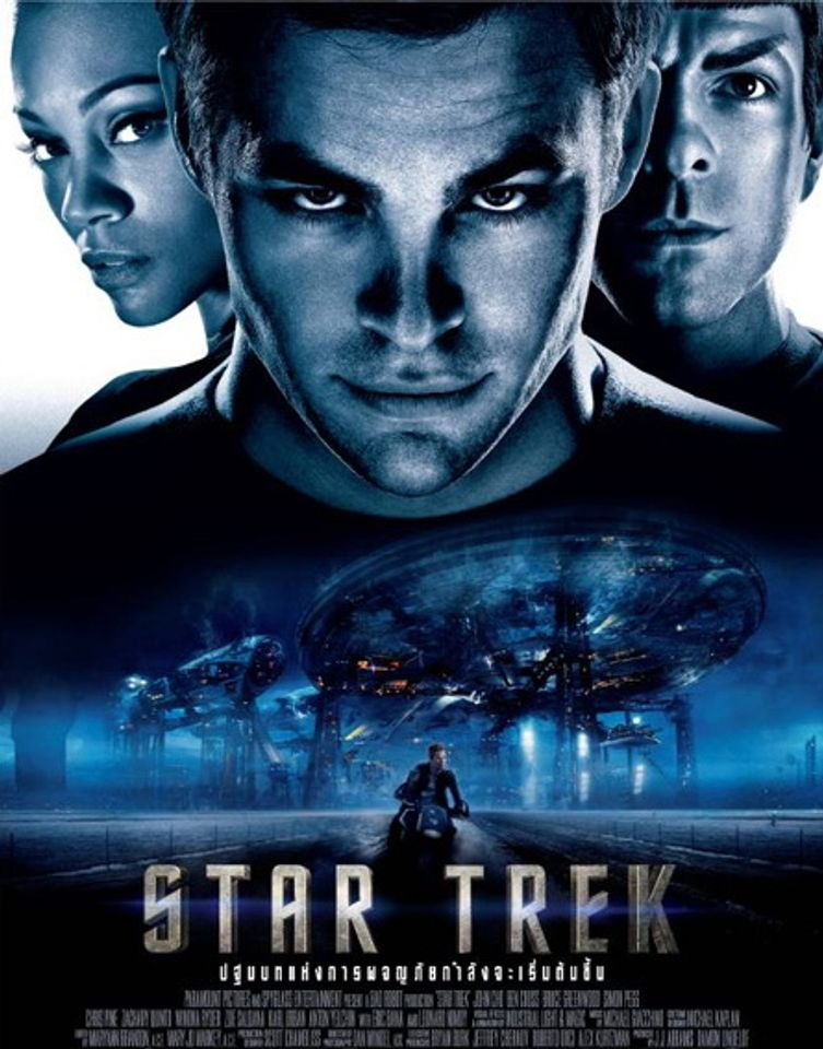 """ข่าวภ.ฝรั่ง """"สตาร์เทรก สงครามพิฆาตจักรวาล"""" (STAR TREK)"""