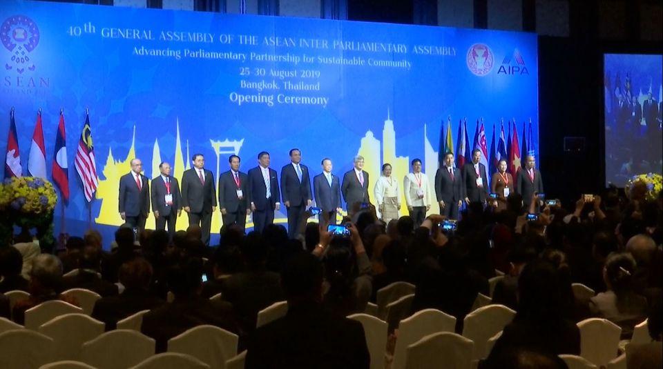 เปิดฉากประชุมใหญ่ ไทยเจ้าภาพ รัฐสภาอาเซียน