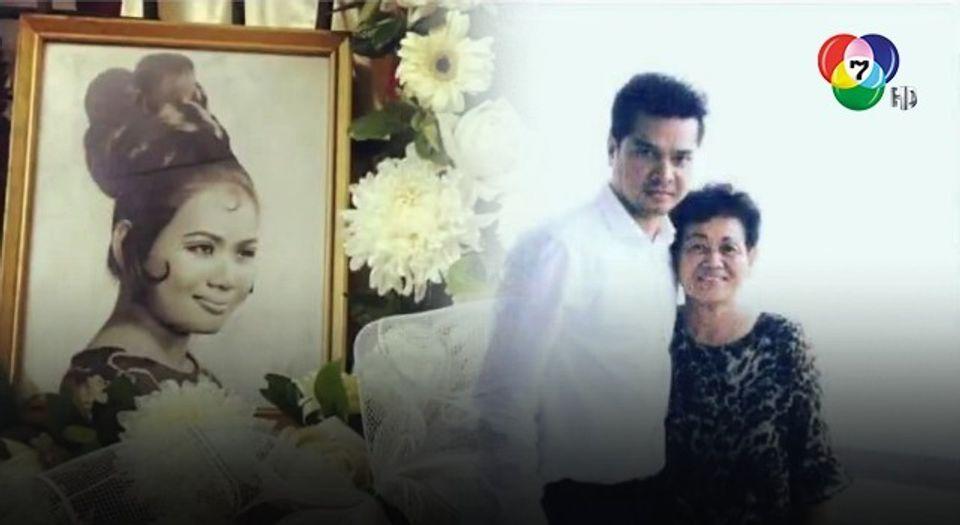 อาลัยรัก! เต๋า สมชาย สูญเสียคุณแม่หลังโรคลูคิเมียคร่าชีวิต