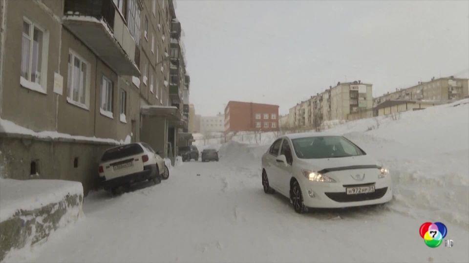 หิมะตกหนักทางตะวันออกของรัสเซีย ถนนหลายสายถูกตัดขาด