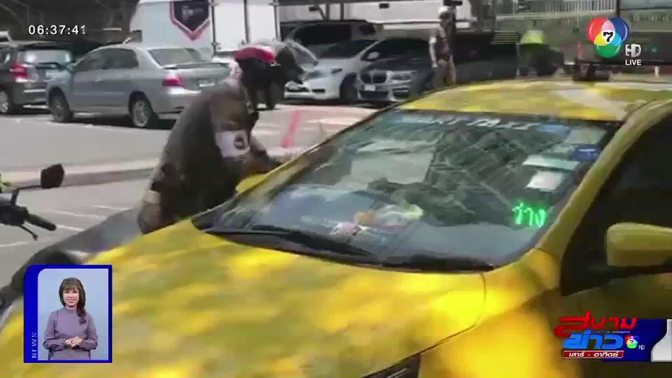 ภาพเป็นข่าว : ตำรวจบางรักแจกไข่ไก่แทนใบสั่ง