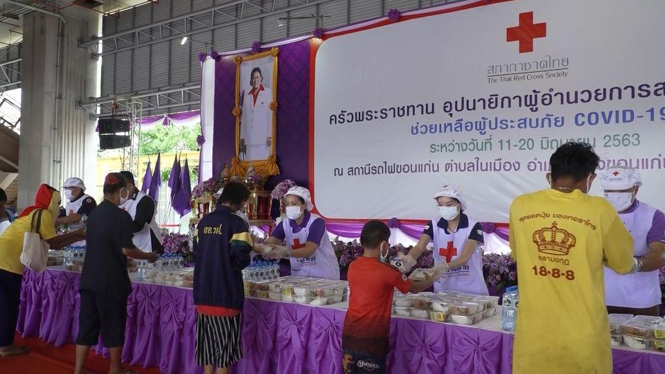 ครัวพระราชทาน อุปนายิกาผู้อำนวยการสภากาชาดไทย ประกอบอาหารแจกจ่ายแก่ผู้ได้รับผลกระทบจาการแพร่ระบาดของโรคโควิด-19 ในพื้นที่จังหวัดขอนแก่น