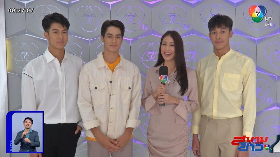 ช่อง 7HD เปิดรับสมัครสาวมั่น บุคลิกดี Thai Supermodel 2020 วันที่ 18-19 ม.ค.นี้ ที่เซ็นทรัลลาดพร้าว : สนามข่าวบันเทิง