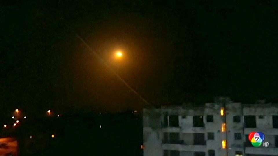 กองทัพซีเรีย เผยยิงสกัดขีปนาวุธของอิสราเอลได้หลายลูก