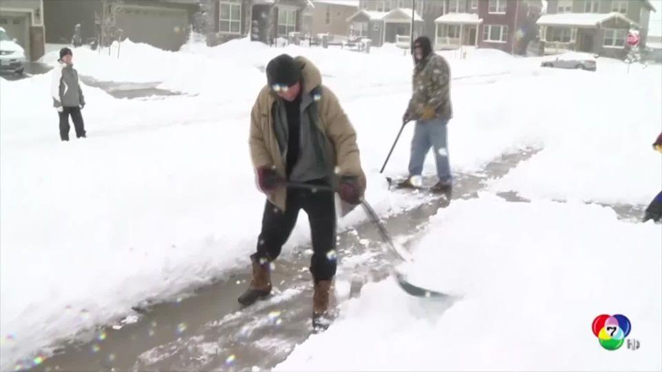 พายุหิมะถล่มรัฐโคโรลาโด กระทบการเปิดภาคเรียน