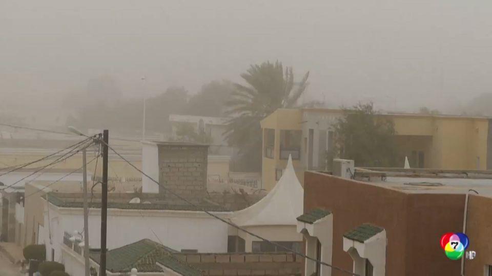 พายุฝุ่น-ทราย พัดปกคลุมประเทศในทวีปแอฟริกาเป็นบริเวณกว้าง